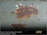 Советский тяжелый танк КВ-1, ЧКЗ, Panssarimuseo, Parola, Finland  1_222