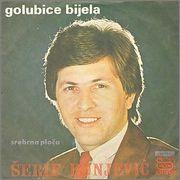 Serif Konjevic - Diskografija R_5028642_1382549361_6759_jpeg