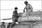 Поиск интересных прототипов для декали на Т-34 обр. 1942г. производства УВЗ  34_191_1