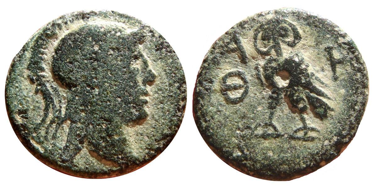AE14 de Atenas 253