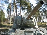 Советский тяжелый танк КВ-1, ЧКЗ, Panssarimuseo, Parola, Finland  1_206