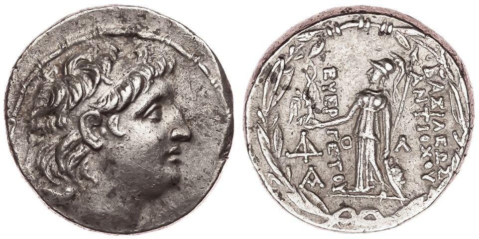 Tetradracma de Antioco VII Evergetes. Reino de Siria. Antioquia. (138-129 a. C).  2060422