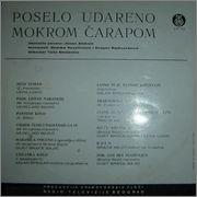 Nedeljko Bilkic - Diskografija 68_Album