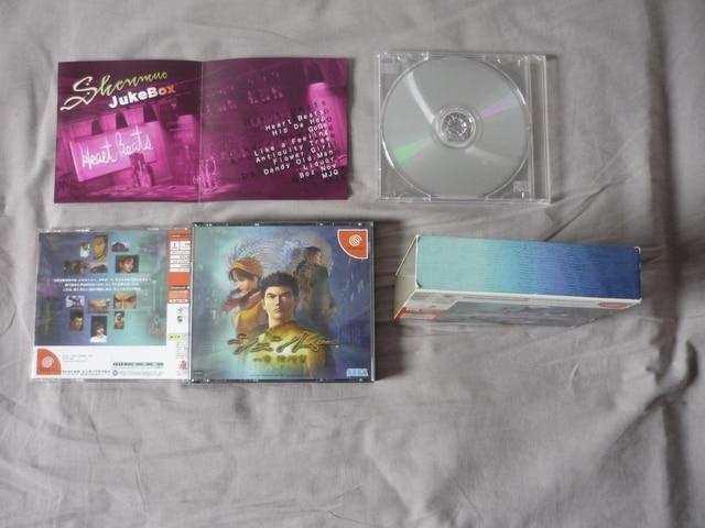 [VDS/TROC] Saturn et Dreamcast Jap jeux P1040183