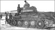 Поиск интересных прототипов для декали на Т-34 обр. 1942г. производства УВЗ  34_190_1