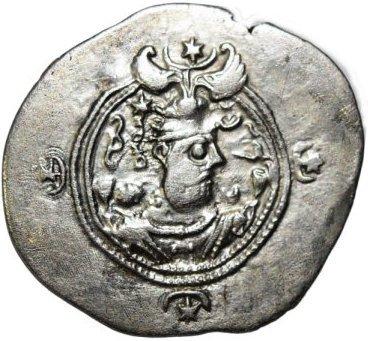 Dracma de Cosroes II 221