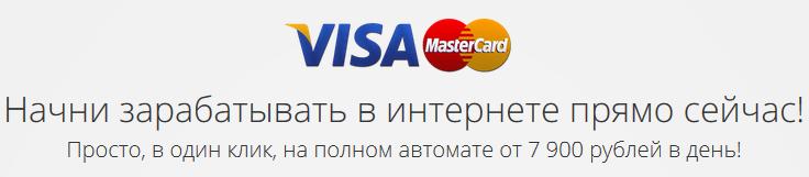 Pop Money программный модуль зарабатывает 120$ в сутки 1hDQ4