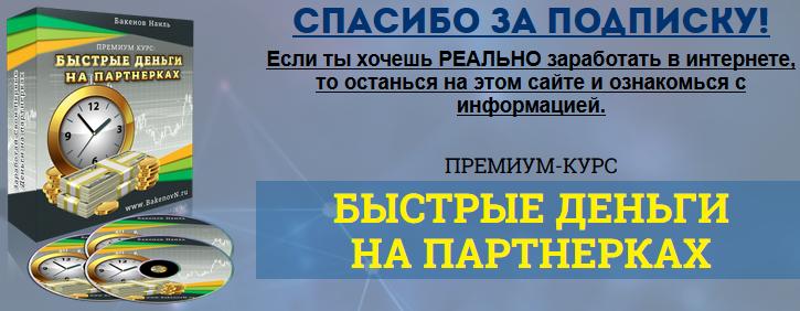 35000 рублей в день за выдачу вашей DCIM подписи lonsinfo.ru 3pKy8