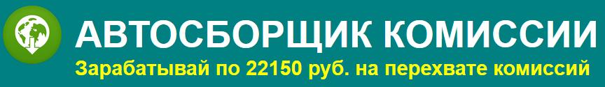 RobBox - помогай Google сканировать сайты и зарабатывай от 1000 до 12800 рублей каждый день  75hUr