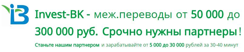 Заработок на GOOGLE от 1000$. Курс Романа Мельникова AhtzJ
