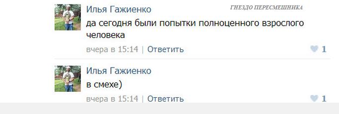 Оля и Илья  Гажиенко. - Страница 3 CrFgw