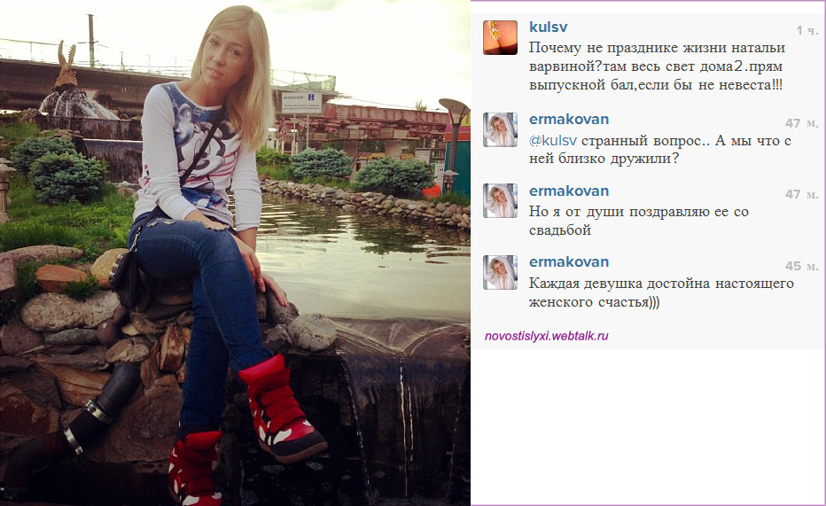Ермакова Надя. KR9he