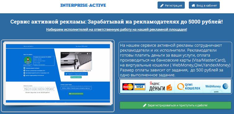 МИКРОТЕК-ФАРМ фармацевтическая компания платит по 14 823 рублей Qtn0d