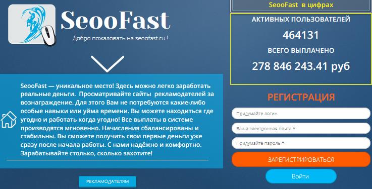 Торговая система БИНАРНЫЙ ПРОВОДНИК для бинарных опционов R6mrz