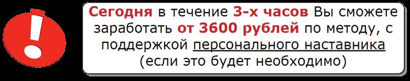 ТрансферГид - онлайн-платформа по заработку в сети V3Q25