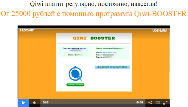 Qerry Maximum Оплата конфигурации сервера Z5nw2
