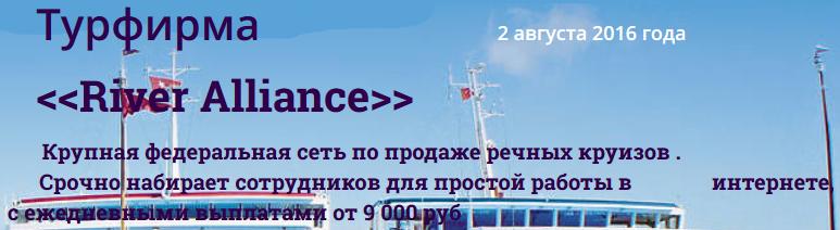 Seаrch Engine доход 10000 рублей в день на рекламе ZaCAc