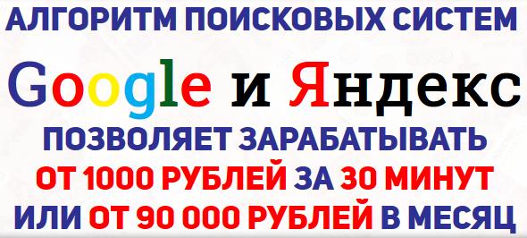 Бизнес-система QIWI-MASTER - до 15000 рублей ежедневно на ваш QIWI COSsP