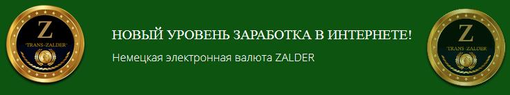 """Рабочая торговая система """"Рыбалка"""" - 1000000 рублей за 2 недели GOcJb"""