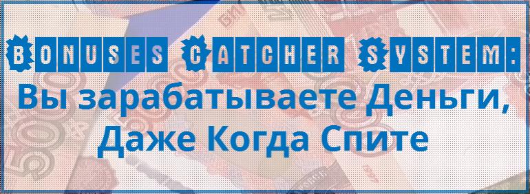 Блог Дмитрия Пархомова Как заработать от 1500 рублей на TRADEIN IbgUv