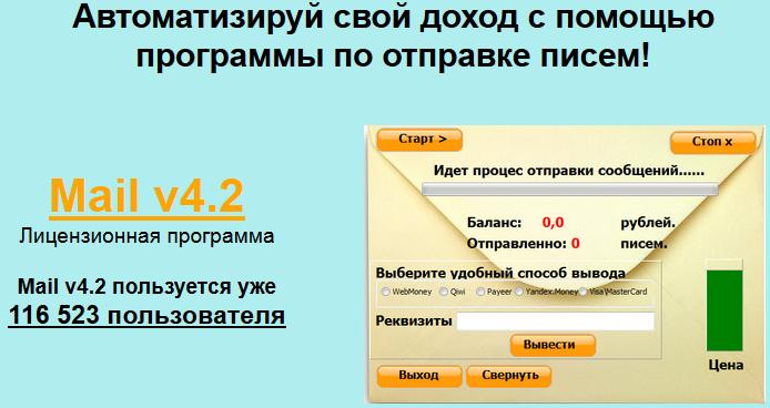 Торговая система БИНАРНЫЙ ПРОВОДНИК для бинарных опционов OnWVO