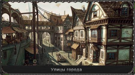 Улицы города QgbVR