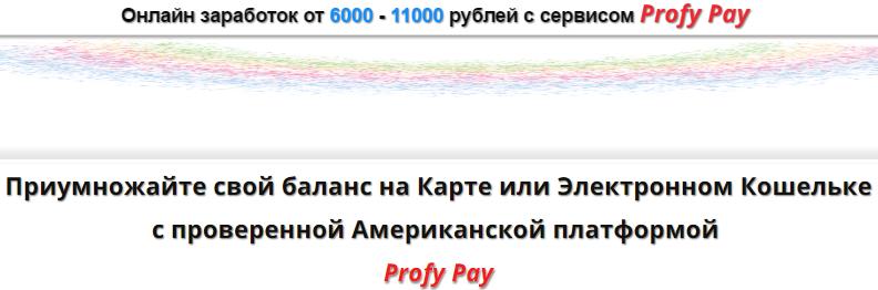 ClutchMoney партнеры зарабатывают от 100$ в день QymsE