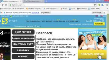 Betsstore- Обзор букмекерской конторы и её +++)) 0deyW