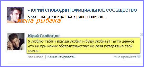 """Новости """"дом 2"""" и слухи ...фото участников - Страница 2 Ui2Se"""