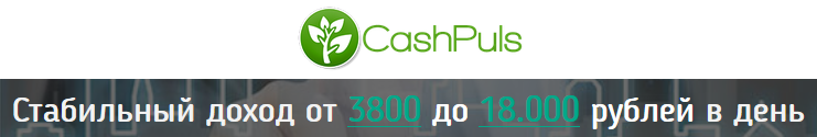 ProVipInfo получай 3000 рублей в день смотря рекламу магазинов Vq360