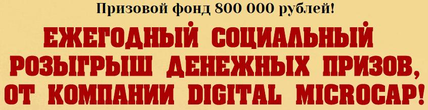 paynes.ru - фотохостинг с оплатой за загрузку картинок от 150 рублей X3ZJT