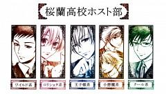 "[Wallpaper] Manga Anime images :""> 609536"