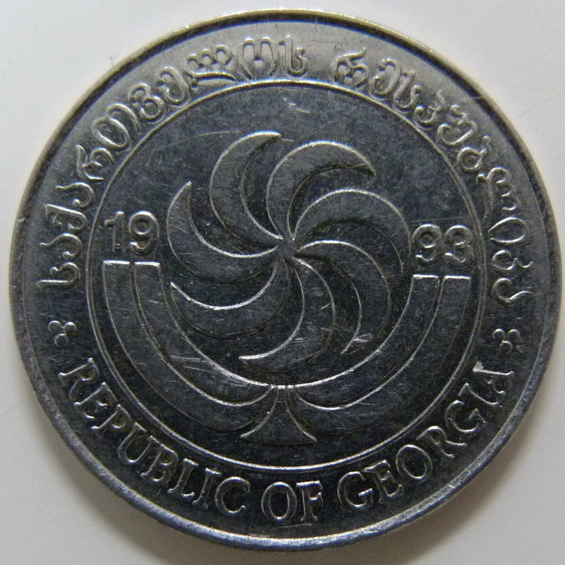 20 Tetri. Georgia (1993) GEO_20_Thetris_anv