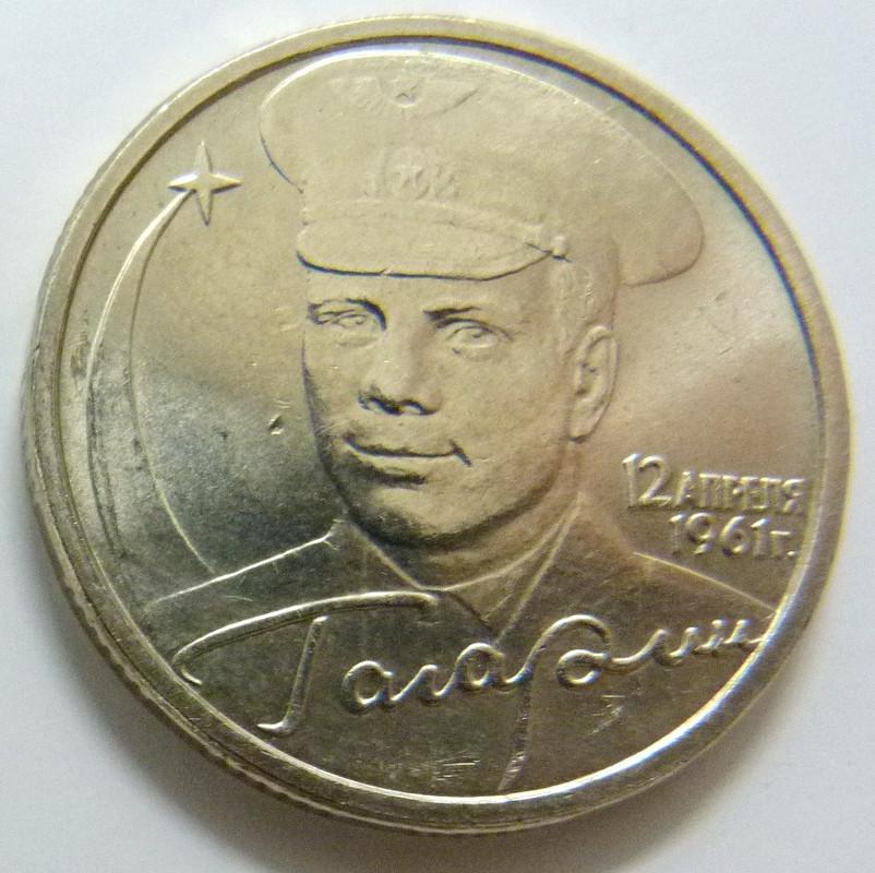 "2 Rublos ""Yuri Gagarin"". Rusia. 2001. San Petersburgo   RUS_2_Rublos_Gagarin_rev"