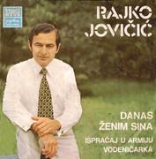 Rajko Jovicic - Diskografija Prednja