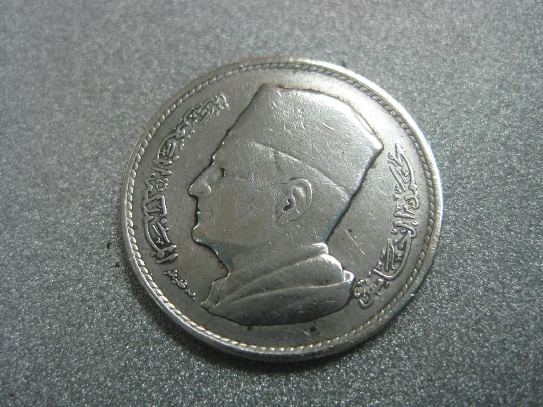 1 Dirham. Marruecos. 1960. París IMG_5575