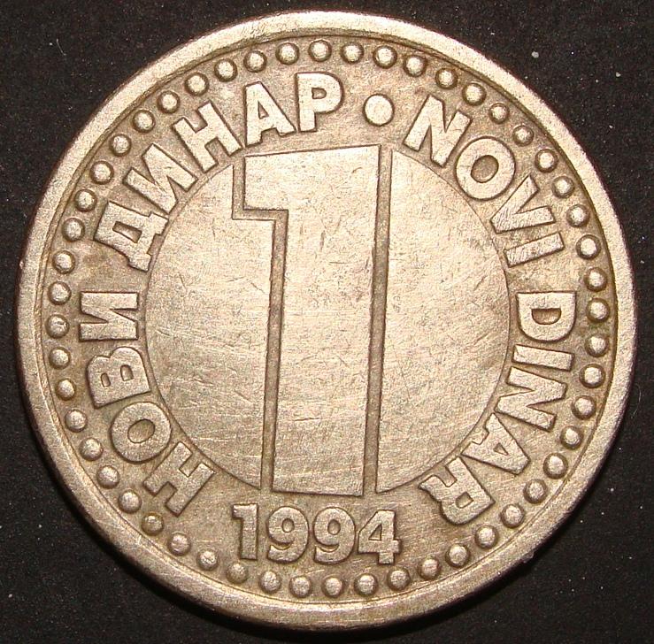 1 Nuevo Dínar. Yugoslavia (1994) YUG_1_Nuevo_D_nar_1994_rev
