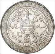 1 Dollar ( Dollar de Comercio ). Gran Bretaña. 1911   Image