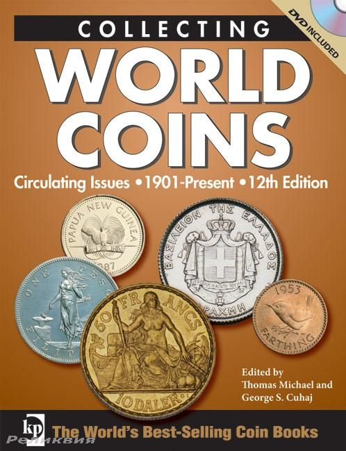 Collecting World Coins 12th edition Post_11084_0_61930000_1418650651