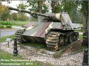 "Немецкий тяжелый танк PzKpfw V Ausf.G  ""Panther"",  rue D'Erezee, Manhay, Belgique Panther_Manhay_213"