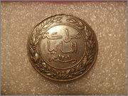 1 pesa 1892 África Oriental Alemana PC060074