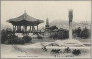 50 Won Corea del Sur, 1969 Pagoda_park