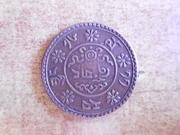 Moneda a identificar P1420261