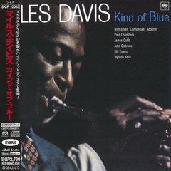 Nuova rimasterizzazione x IL DISCO della storia del Jazz? Folder