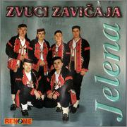 Zvuci Zavicaja -Diskografija Rck2vb