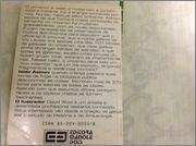 Livros de Astronomia (grátis: ebook de cada livro) NET2