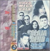 Baja Mali Knindza - Diskografija Nn2nmx