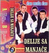Delije sa Manjace - Diskografija  Rzrzrtz