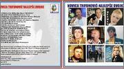 Novica Trifunovic -Kolekcija Novica_Trifunovic_Najlepse_Dvojke2