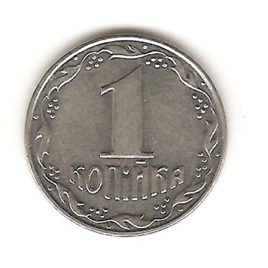 1 kopek de Ucrania de 1992 Image